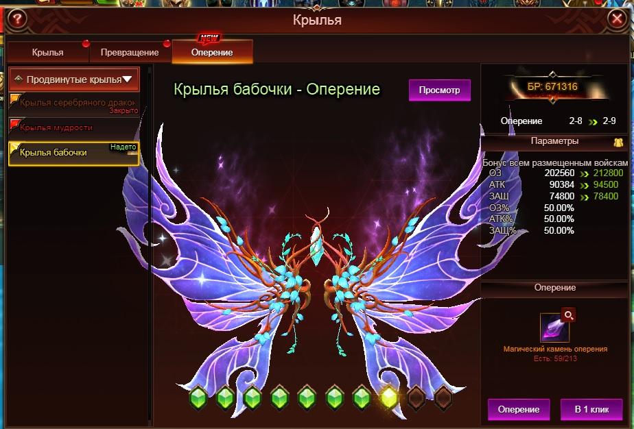 BABO4KA Operenie 2_8.jpg