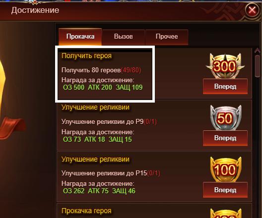 Снимок экрана (47).png