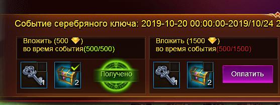 upload_2019-10-23_10-39-41.png